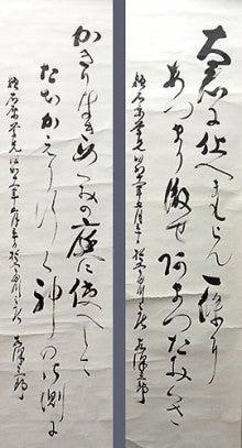 戦車のブログ永田軍務局長斬殺事件