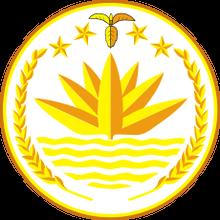 バングラ国章