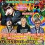 xxx Mosh P…