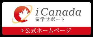 banner