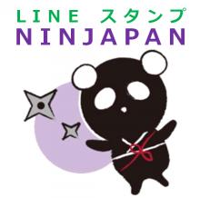 Nbana02