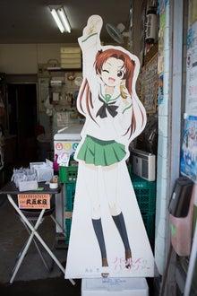 2014/07/25 角谷杏