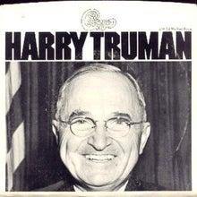 トルーマン