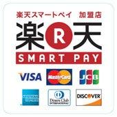 カード決済 クレジット 支払