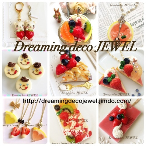 Dreaming deco JEWEL HP