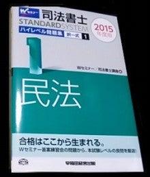 民法2015