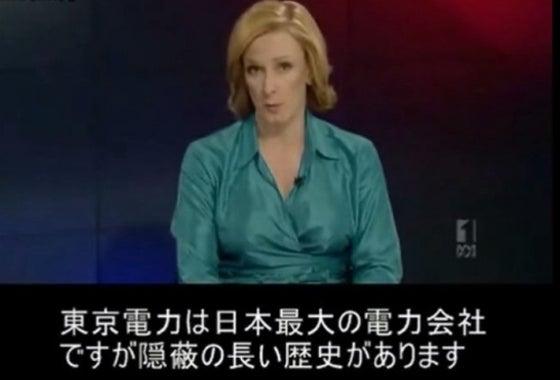 原発事故隠蔽,元東電社員の告白