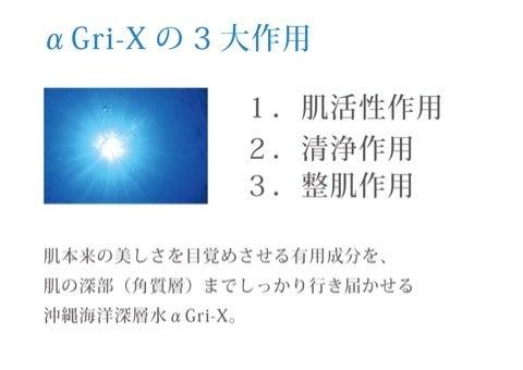 {705B7C2B-F6D0-438D-B36A-2D3FB11288F2:01}