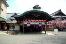 京都祗園甲部歌舞練場
