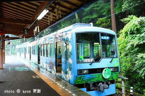 叡山鉄道 鞍馬駅