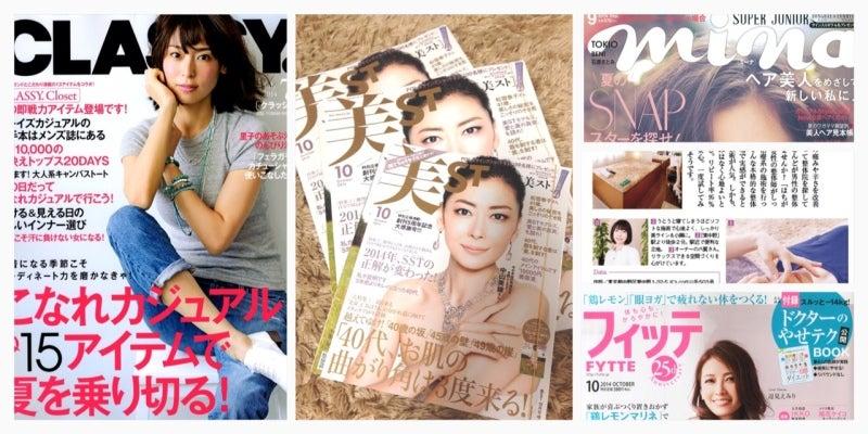 小顔矯正| 新宿|中野| 整体|面長矯正|美ST|撮影|メディア|マスコミ|取材|掲載