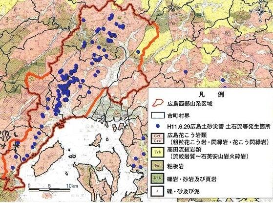 広島市周辺の地質分布