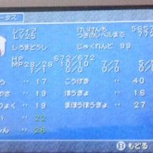 【FF3】白魔レフィ…