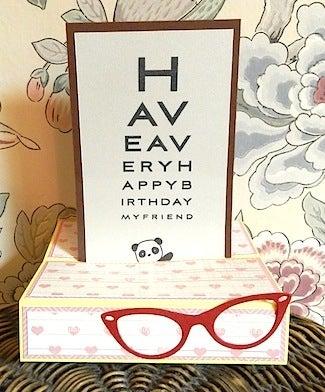視力検査カード2