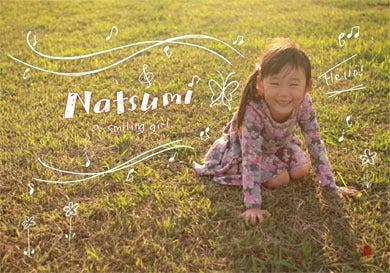 子供の写真 デザイン