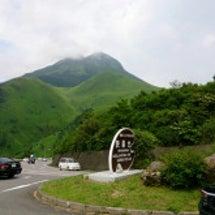 九州旅行に行ってまし…