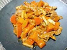 かぼちゃと豚肉のコチュジャン炒め