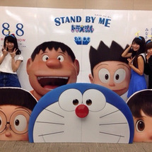 *STAND BY …