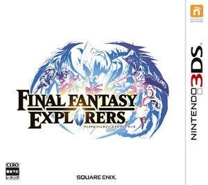 3DS ファイナルファンタジー エクスプローラーズ