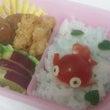 金魚弁当♪