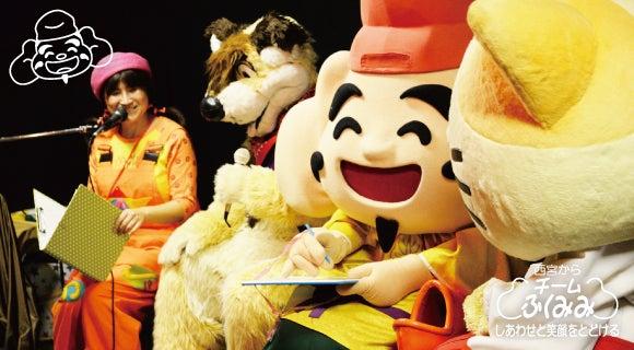 兵庫 西宮 商店街 ご当地 ゆるキャラ ふくみみ福ちゃん 神戸 関西 イベント ドンファン みっけ きゃライブ