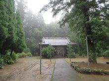 九重神社②