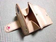財布&ノートカバー
