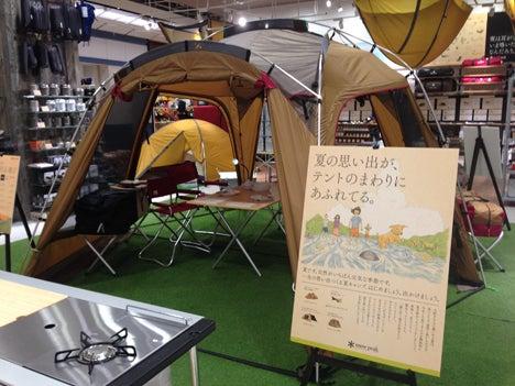 2014.8.26みなとみらいスノーピーク4