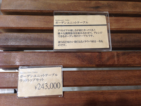 2014.8.26みなとみらいスノーピーク8