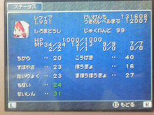 KC3O0045.jpg