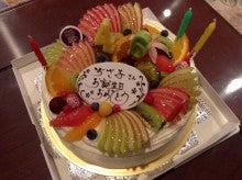 15ケーキ