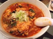 11ラー麺