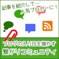吉祥寺 美容鍼 pochi03
