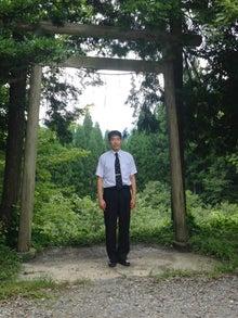 マジョリカの恋するように旅をして東京大学医学部教授 幣立神宮宮司「日本と神(神道)への強い想い」コメント