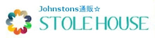 stolehouse_logo