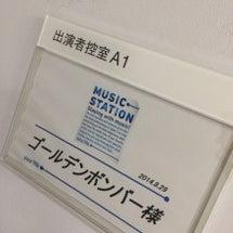 ただいま東京