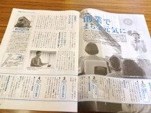写真 2014-07-25 16 59 12.jpg