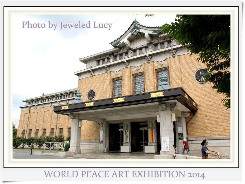 第22回国際平和美術展