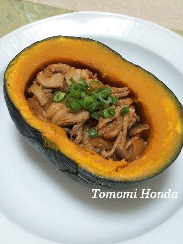おいしい韓国料理サロン