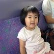 バスと電車でサーティ…