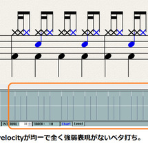 オリジナルドラム(エ…