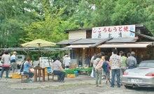 トウモロコシ街道清水屋