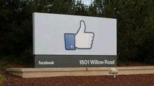 Facebook本社