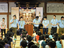 2014072631第5回ふくスマ39