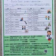 長崎観光おもてなしセ…