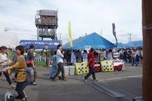 トンデンファームWE江別祭り