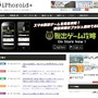 【お知らせ】新サイト…