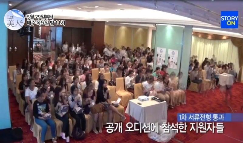 LET美人、ID美容外科、韓国美容整形、輪郭