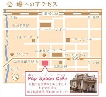 hms_map