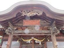 喜多浦八幡神社②